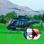 Bell 206B3 JetRanger
